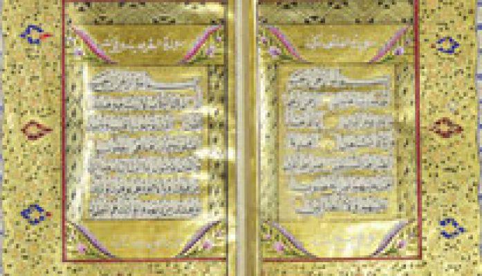 El Yazması Kuran-ı Kerim Alanlar