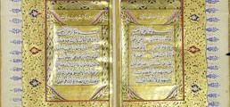 El Yazması Kuran-ı Kerim